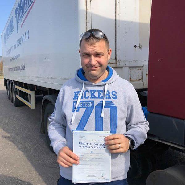 Pass – Cvetelin Cvetanov
